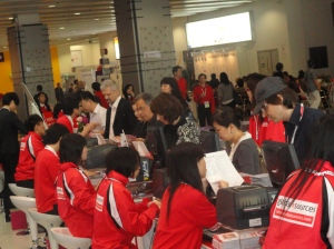 China Sourcing Fair buyer registration