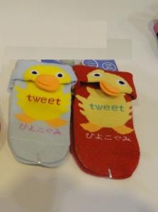 Animal socks from Haining Hongshida
