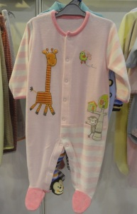 Baby's sleepwear from Jinan Olive